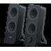 Bocinas 2.0 Logitech Z207 inalámbricas bluetooth 980-001294